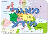 שינויים דמוגרפיים באירופה - מאגרי מידע